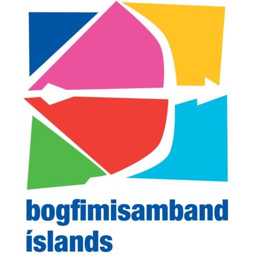 Read more about the article Skráning opin á öll Íslandsmót innandyra 2021 og 11 dagar í að skráningu ljúki á Íslandsmót ungmenna